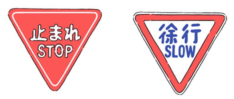 日本沖繩租車自駕注意事項-交通號誌
