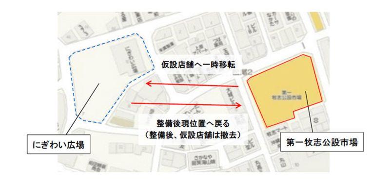 第一牧志公設市場搬遷臨時市場地圖