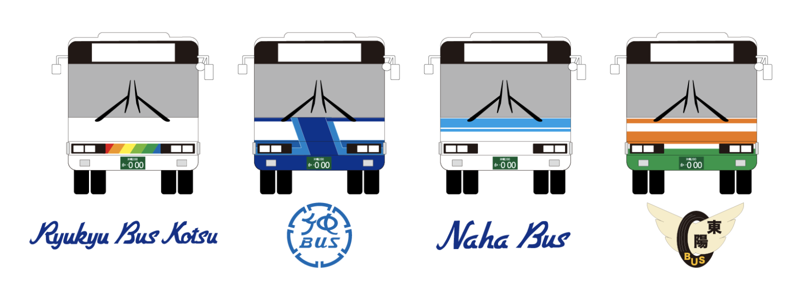 沖繩路線巴士