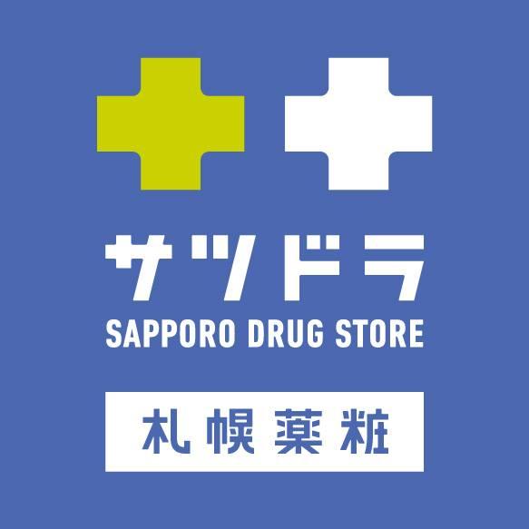 沖繩優惠券-札幌藥妝優惠券