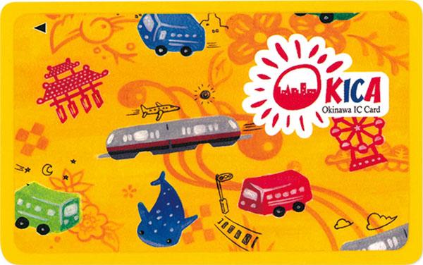 沖繩都市單軌電車-OKICA
