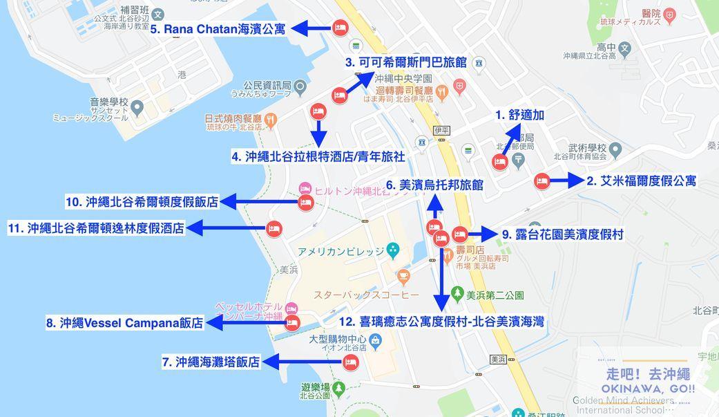 沖繩美國村飯店地圖