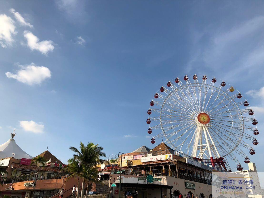 沖繩美國村飯店推薦