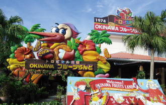 okinawa-enjoy-pass-OKINAWA水果樂園