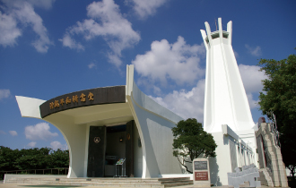 okinawa-enjoy-pass-平和祈念堂