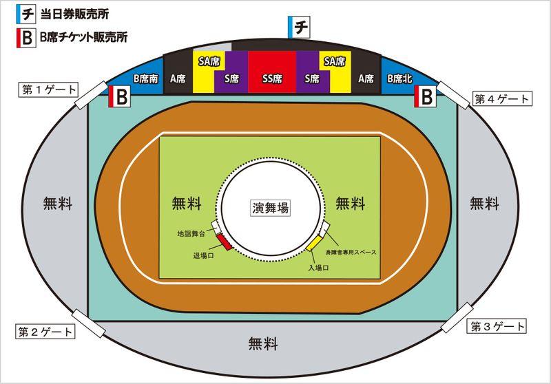 沖繩全島EISA祭-指定觀眾席票價圖