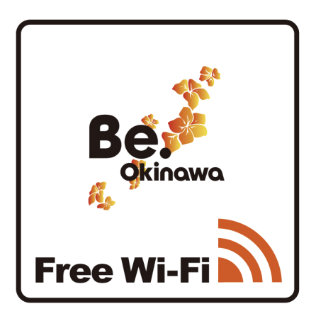 沖繩行前準備-免費WiFi熱點圖示