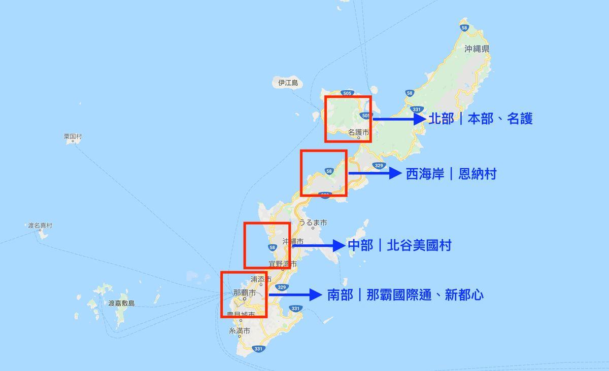 沖繩行前準備-住宿部分