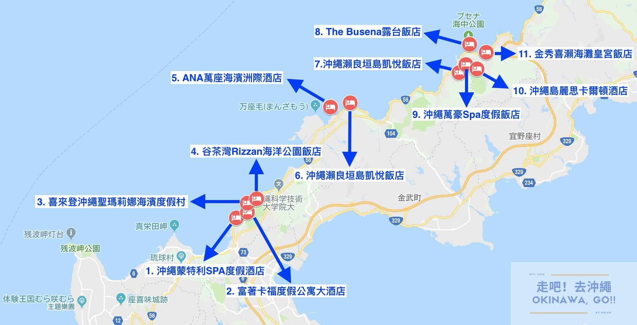 沖繩恩納村住宿推薦地圖