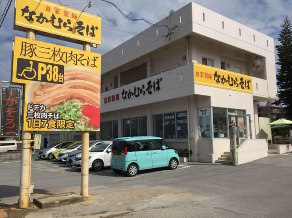 沖繩麵必吃推薦-なかむらそば