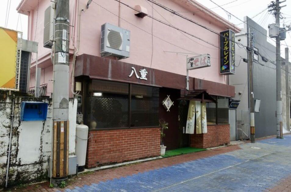 沖繩麵必吃推薦-八重食堂