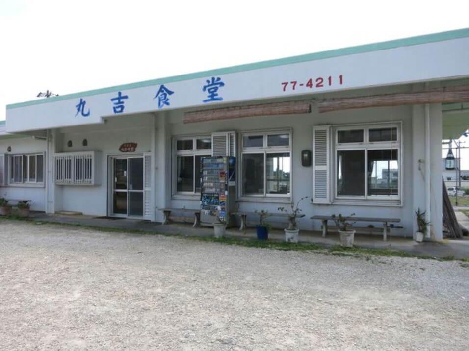 沖繩麵必吃推薦-丸吉食堂