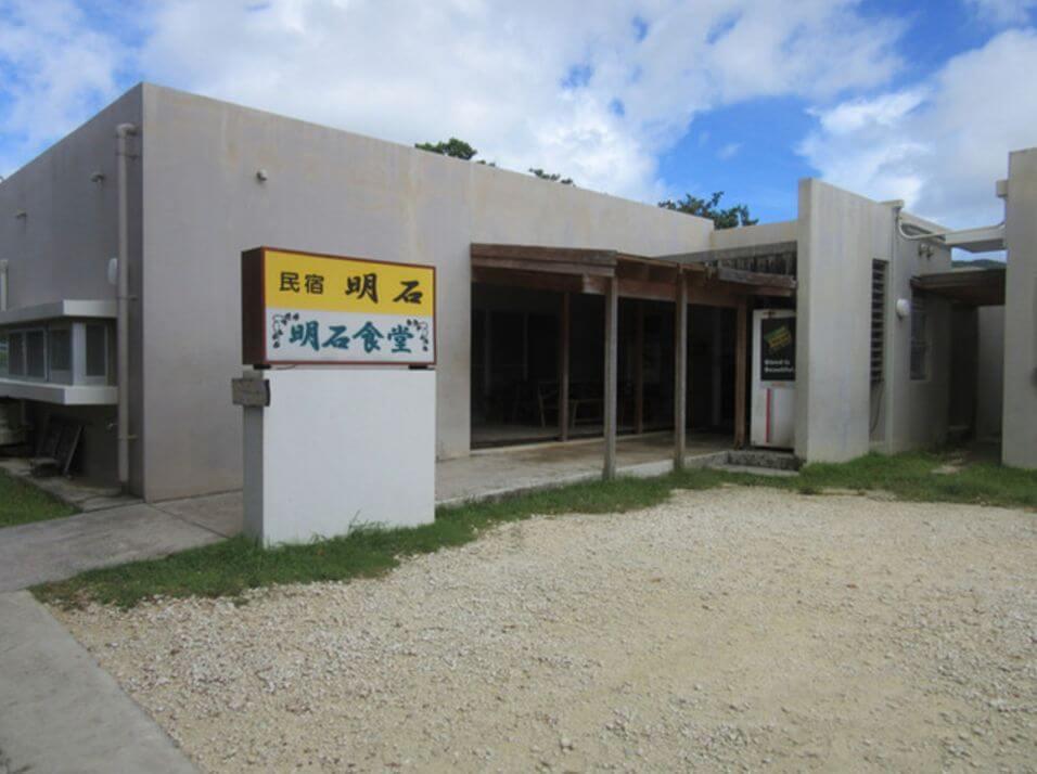 沖繩麵必吃推薦-明石食堂
