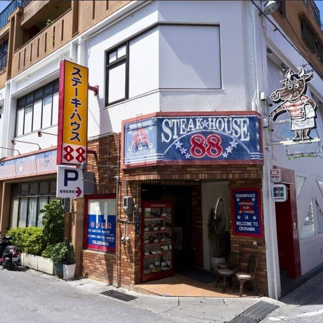 沖繩牛排推薦-ステーキハウス88辻本店(牛排屋88辻本店)STEAKHOUSE 88 Tsuji Restaurant