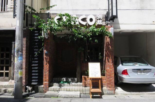 沖繩牛排推薦-ステーキハウス チャコオキナワSTEAK HOUSE CHACO