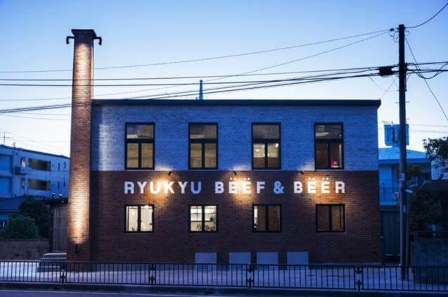 沖繩牛排推薦-琉球ビーフ&ビアRYUKYU BEEF&BEER