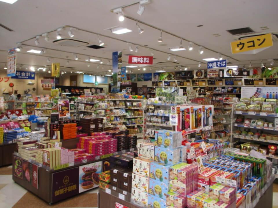 沖繩伴手禮專賣店-わしたショップ(Washita Shop)