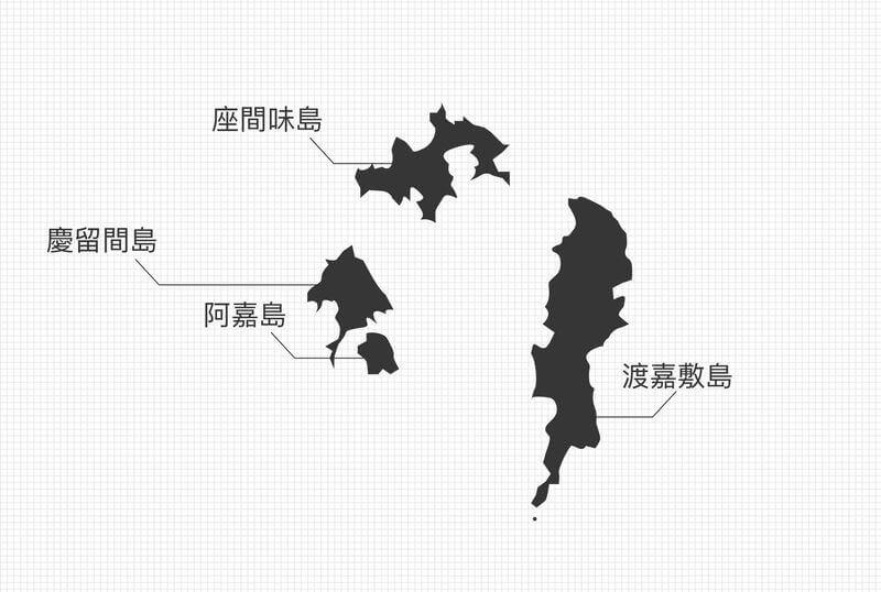 沖繩離島地圖-慶良間群島