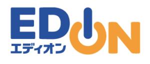 沖繩優惠券-EDION 愛電王優惠券