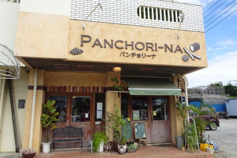 沖繩麵包店推薦-PANCHORI-NA
