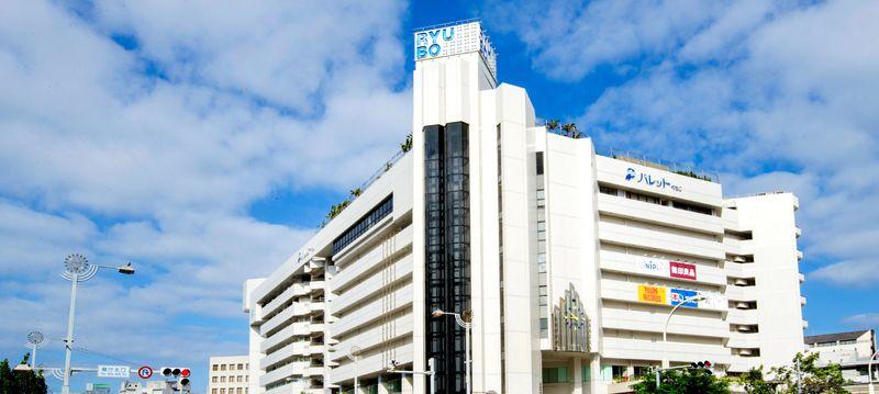 沖繩購物景點-RYUBO琉貿百貨(Palette Kumoji)