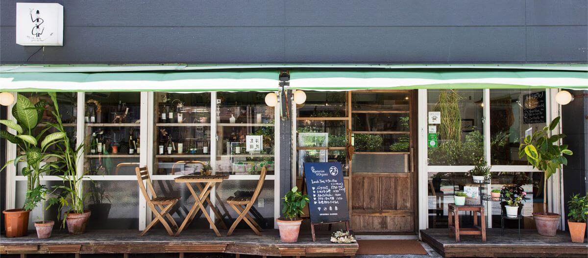 沖繩素食餐廳-那霸市-浮島花園
