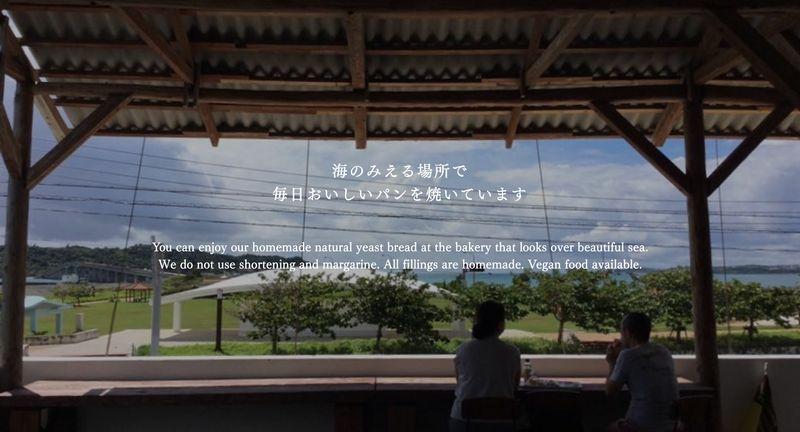 沖繩素食餐廳-中部-Boulangerie Cafe Yamashita