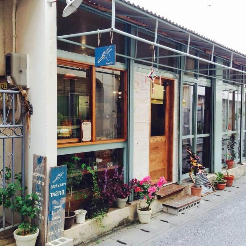 沖繩素食餐廳-那霸市-自然食とおやつmana