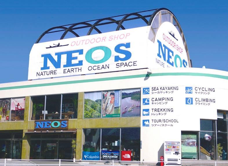 沖繩購物景點-NEOS 戶外用店