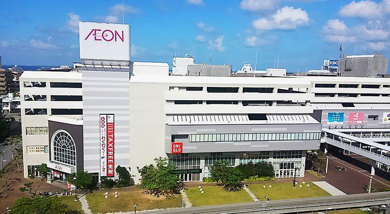 沖繩購物景點-AEON 那霸店