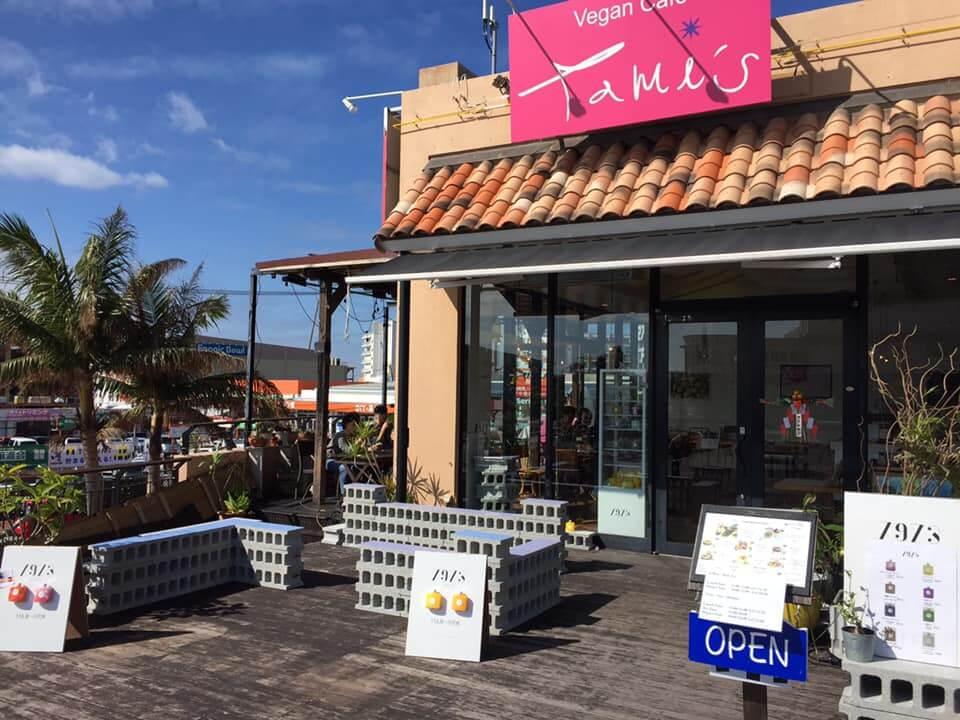 沖繩素食餐廳-中部-Tami's