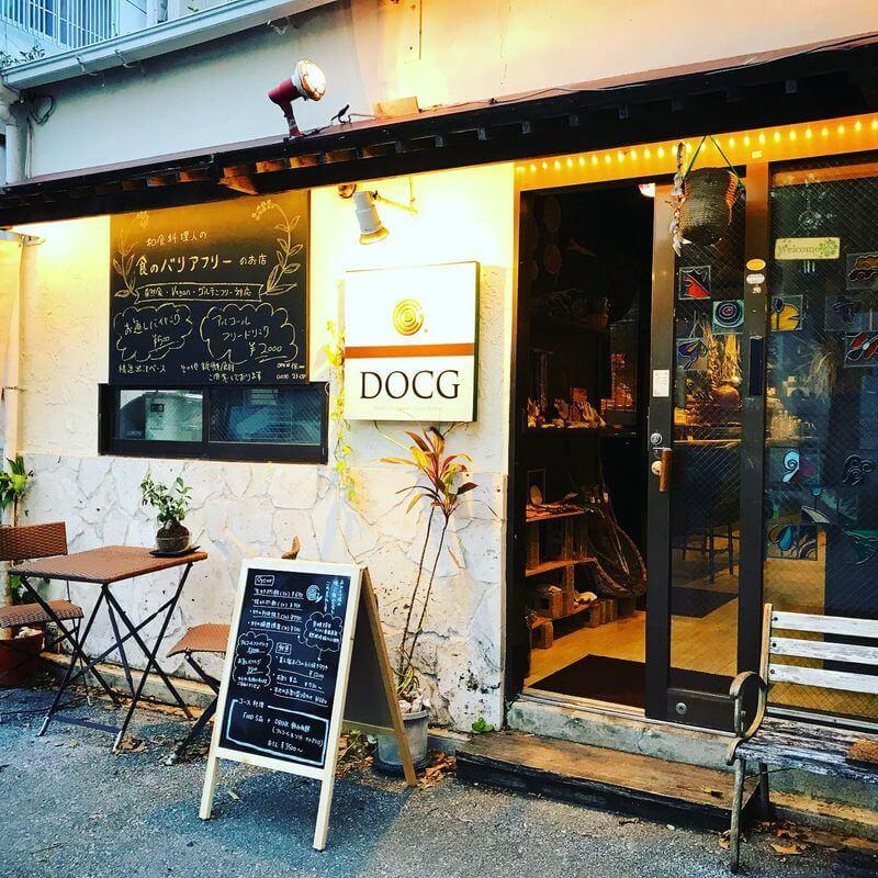 沖繩素食餐廳-那霸市-DOCG OKINAWA DINING