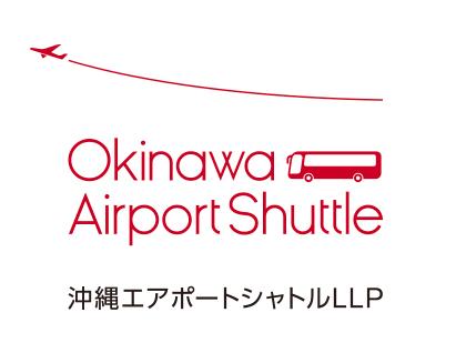 沖繩機場巴士|沖繩機場接駁巴士Okinawa Airport Shuttle