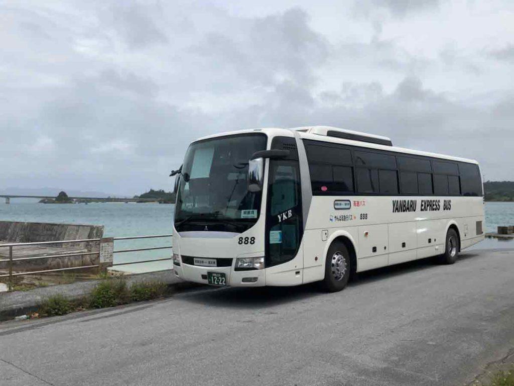 沖繩高速巴士|YKB山原急行巴士