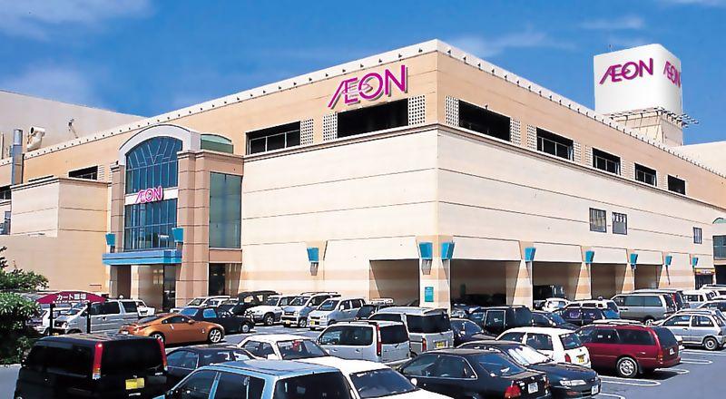 沖繩購物景點-AEON 北谷店