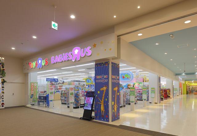 """沖繩購物景點-BABiES""""R""""US 寶寶反斗城"""
