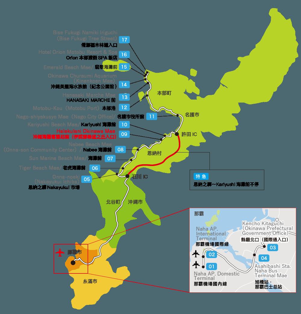 沖繩機場接駁巴士Okinawa Airport Shuttle路線圖