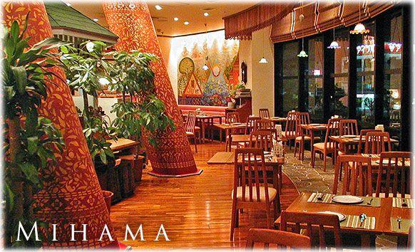 沖繩素食餐廳-中部-Jai Thai
