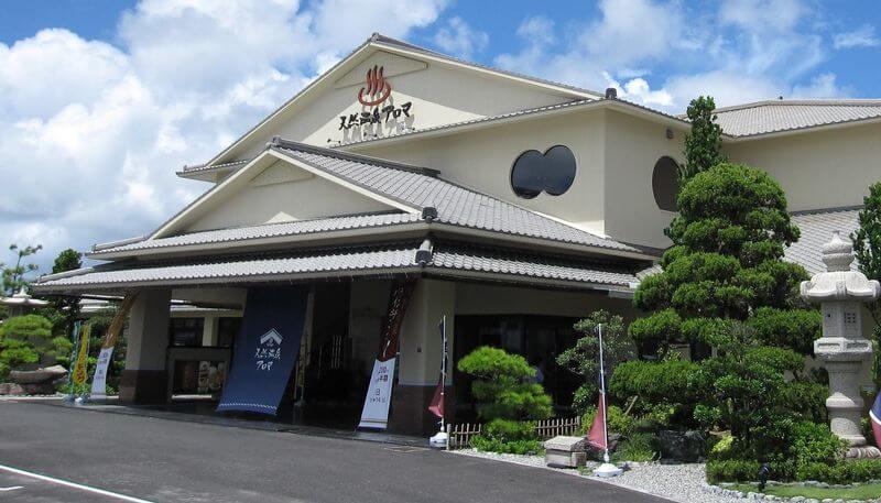 沖繩溫泉-エナジック天然温泉アロマ