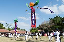 首里城公園-新春之宴-旗頭表演