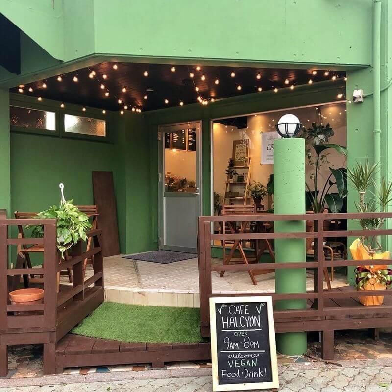 沖繩素食餐廳-中部-Cafe Halcyon
