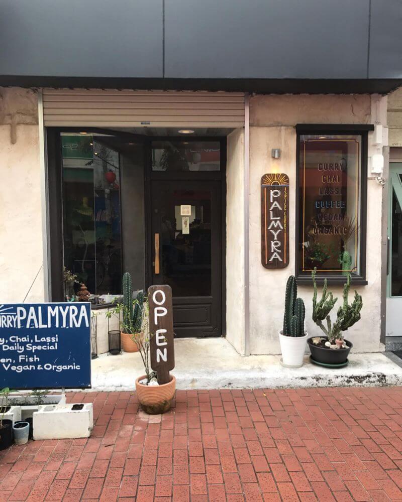 沖繩素食餐廳-中部-Spice Curry Palmyra