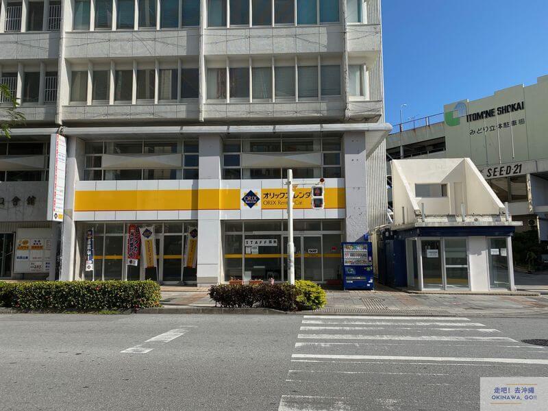 沖繩ORIX租車-ORIX美榮橋站前店