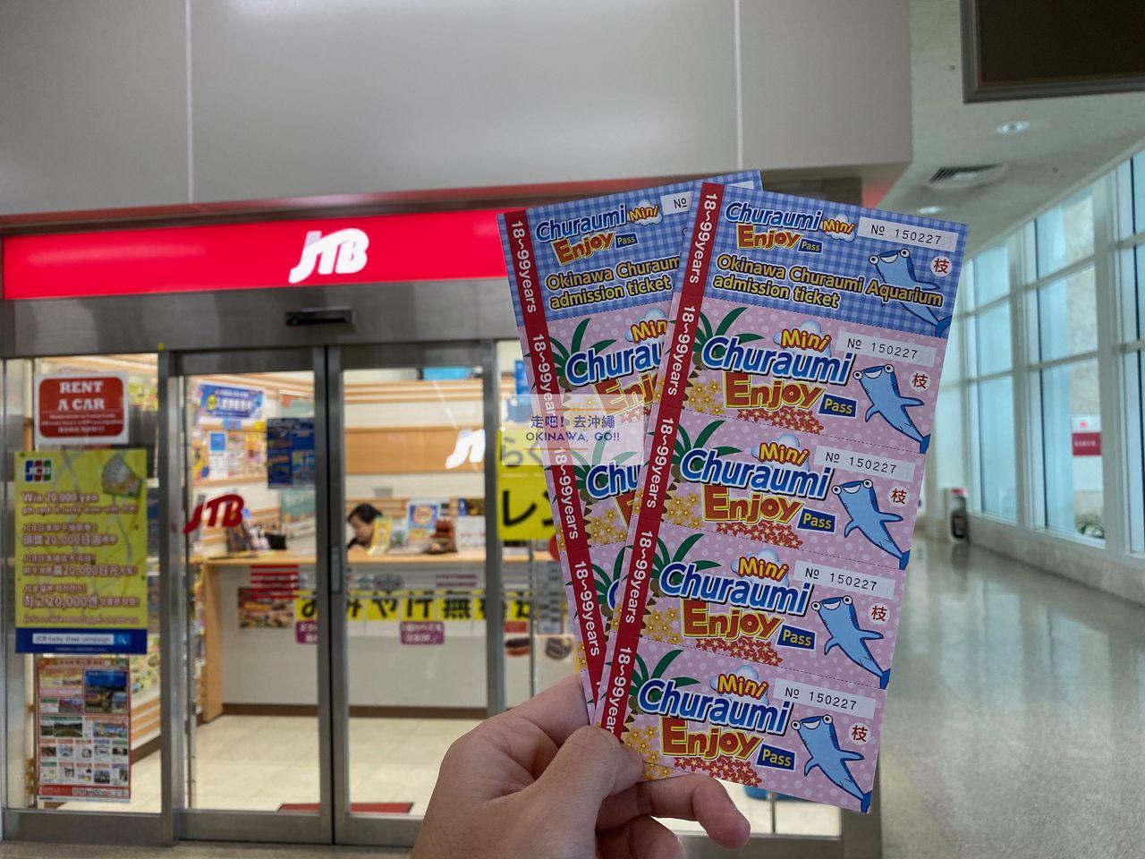 沖繩必買Okinawa Enjoy Pass|美麗海水族館+11景點套票超省錢!