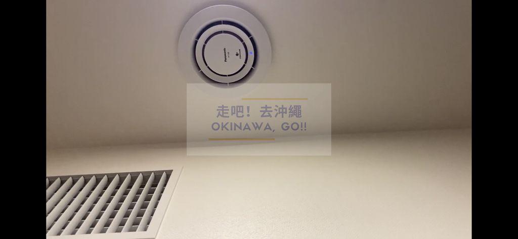 Hotel Gracery Naha 那霸格拉斯麗飯店-空氣清淨機