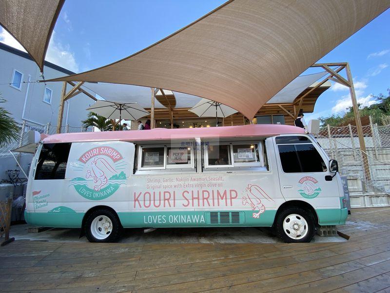 沖繩行程分享-古宇利蝦蝦飯