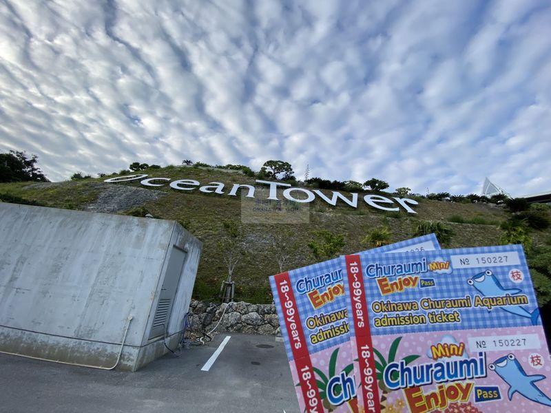 沖繩行程分享-古宇利海洋塔