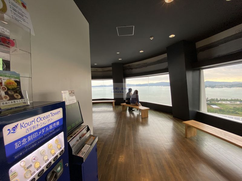 沖繩行程分享-古宇利海洋塔瞭望台