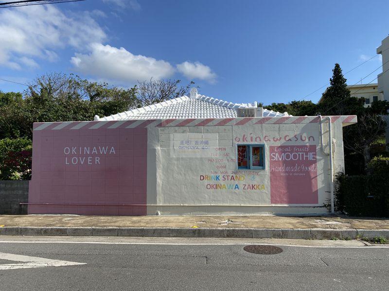 沖繩行程分享-okinawasun-okinawa lover