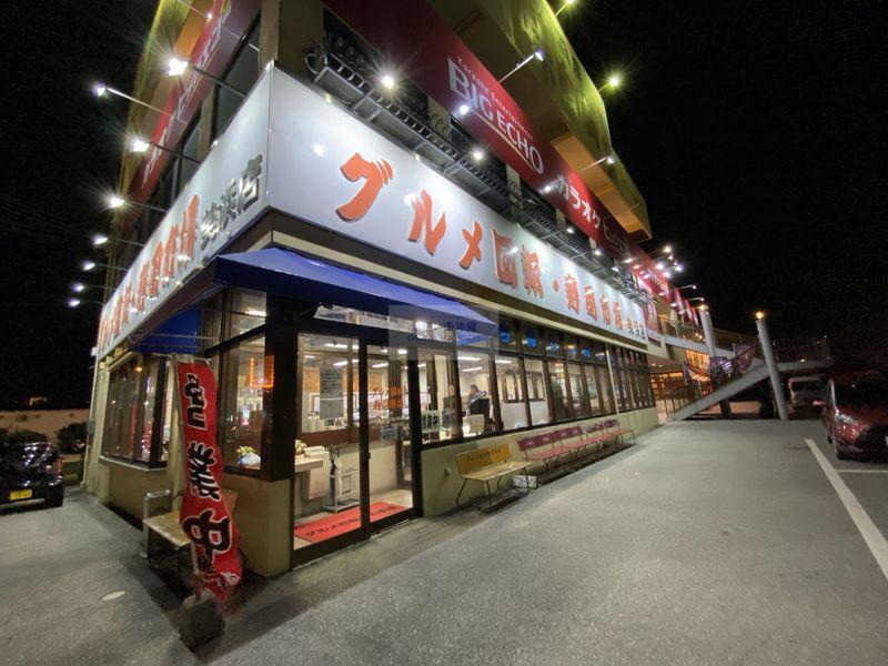 沖繩行程分享-迴轉壽司市場美浜店